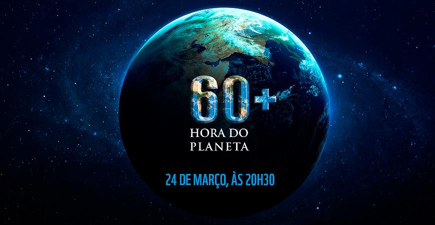 A Hora do Planeta: projeto convida a todos apagarem as luzes